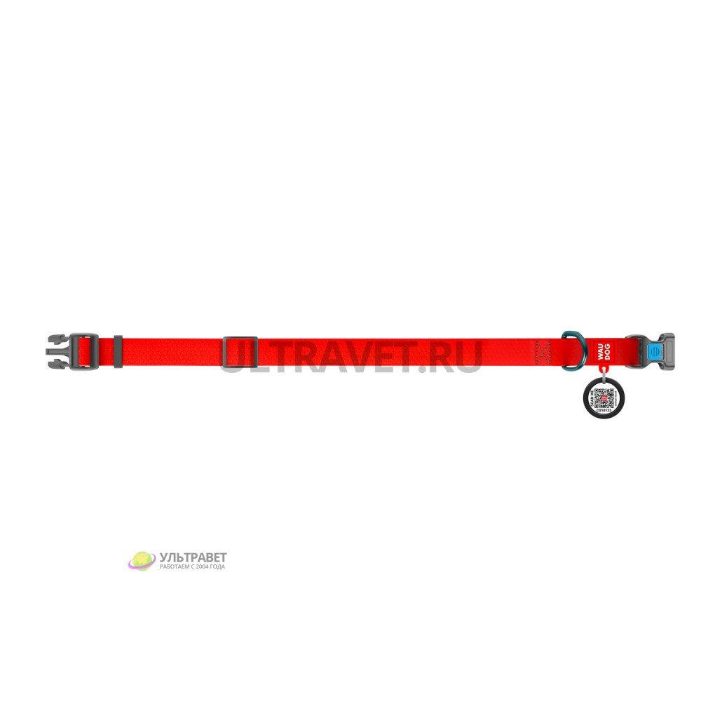 Ошейник WAUDOG Waterproof водостойкий красный, светящийся, пластиковая пряжка (ширина 20 мм, 25 мм)