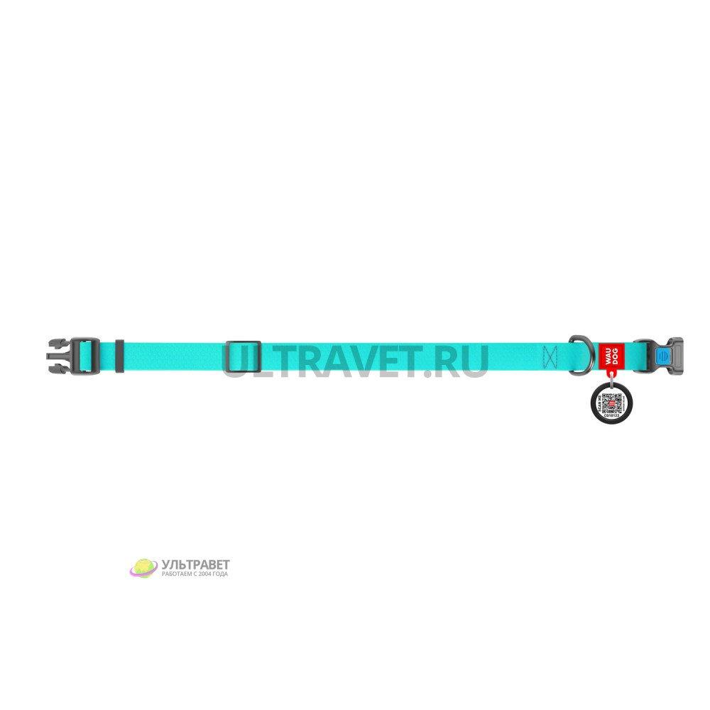 Ошейник WAUDOG Waterproof водостойкий, светящийся, пластиковая пряжка (ширина 20 мм, 25 мм)