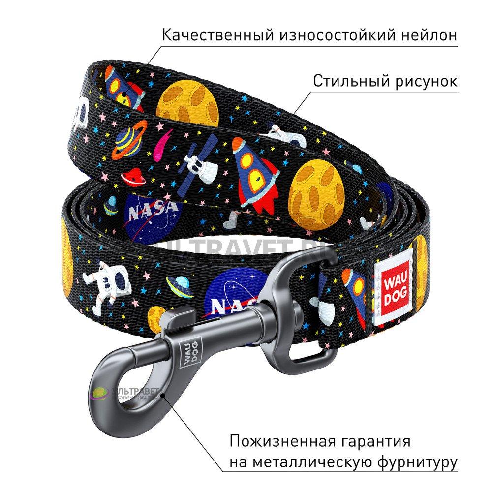 "Поводок WAUDOG Nylon для собак с рисунком ""NASA"", длина 122 см"