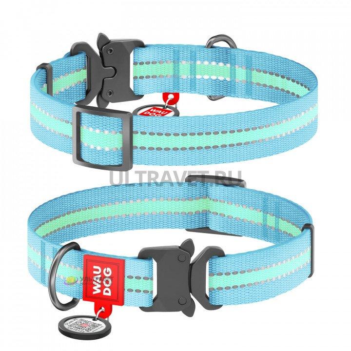 Ошейник WAUDOG Nylon светонакопительный с металлической пряжкой, голубой (ширина 25 мм, длина 35-58 см)