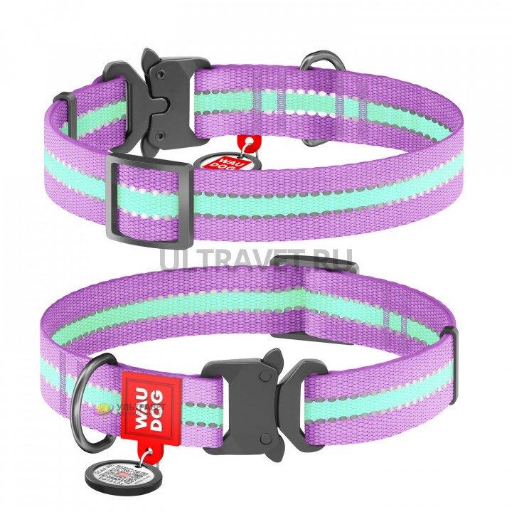 Ошейник WAUDOG Nylon светонакопительный с металлической пряжкой, фиолетовый (ширина 25 мм, длина 35-58 см)