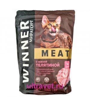 Корм для кошек сухой Winner от Мираторг с нежной телятиной, 750 гр