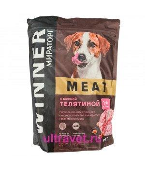 Корм для собак сухой Winner от Мираторг с нежной телятиной, 500 гр