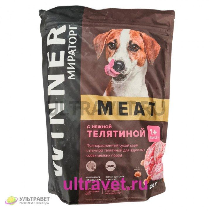 Корм для собак сухой Winner от Мираторг с нежной телятиной