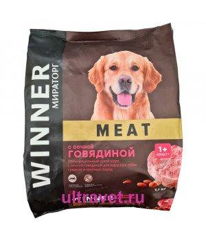 Корм для собак сухой Winner от Мираторг с сочной говядиной, 1,1 кг