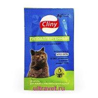 Шампунь Cliny гипоаллергенный для кошек с чувствит. кожей, саше 10 мл