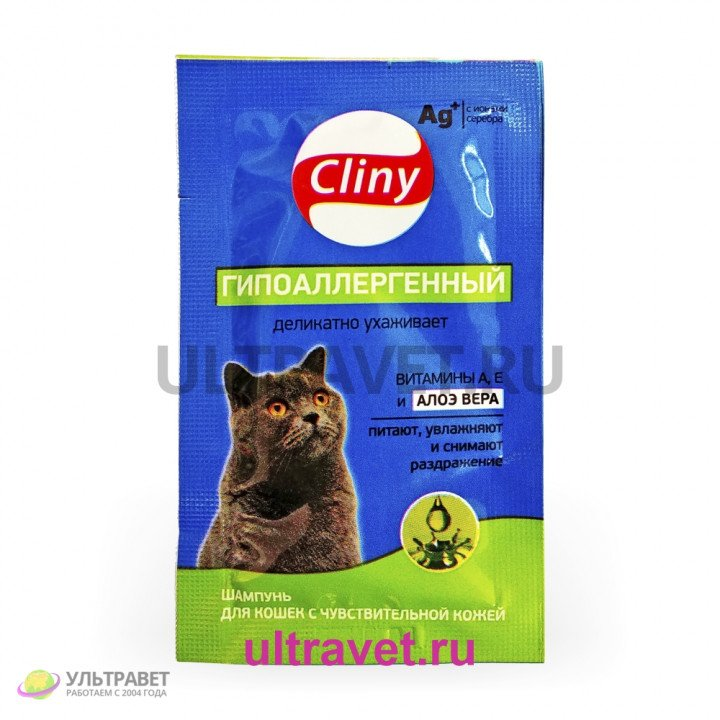 Шампунь Cliny гипоаллергенный для кошек с чувствительной кожей, саше 10 мл