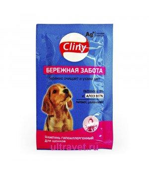 Шампунь Cliny гипоаллергенный для щенков, саше 10 мл