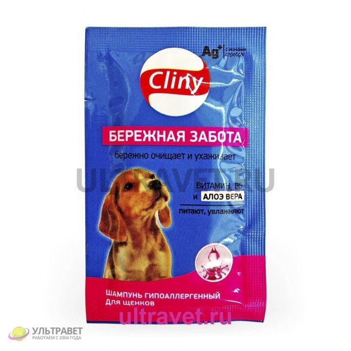 Шампунь Cliny Бережная забота гипоаллергенный для щенков, саше 10 мл