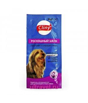 Шампунь-конд Cliny Роскошный шёлк для длинношёрстных собак, саше 15 мл