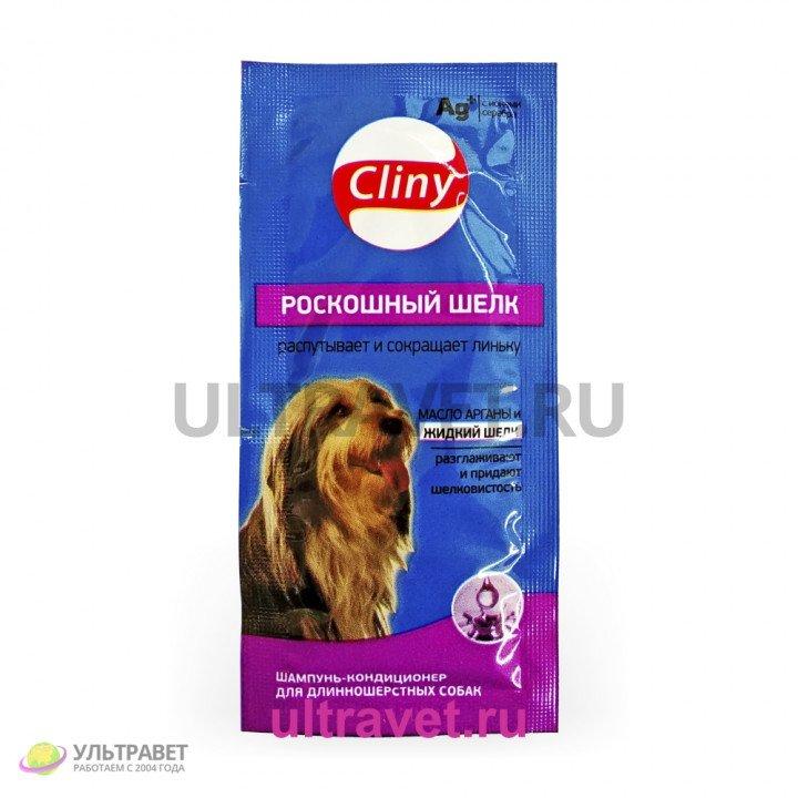 Шампунь-кондиционер Cliny Роскошный шёлк для длинношёрстных собак, саше 15 мл