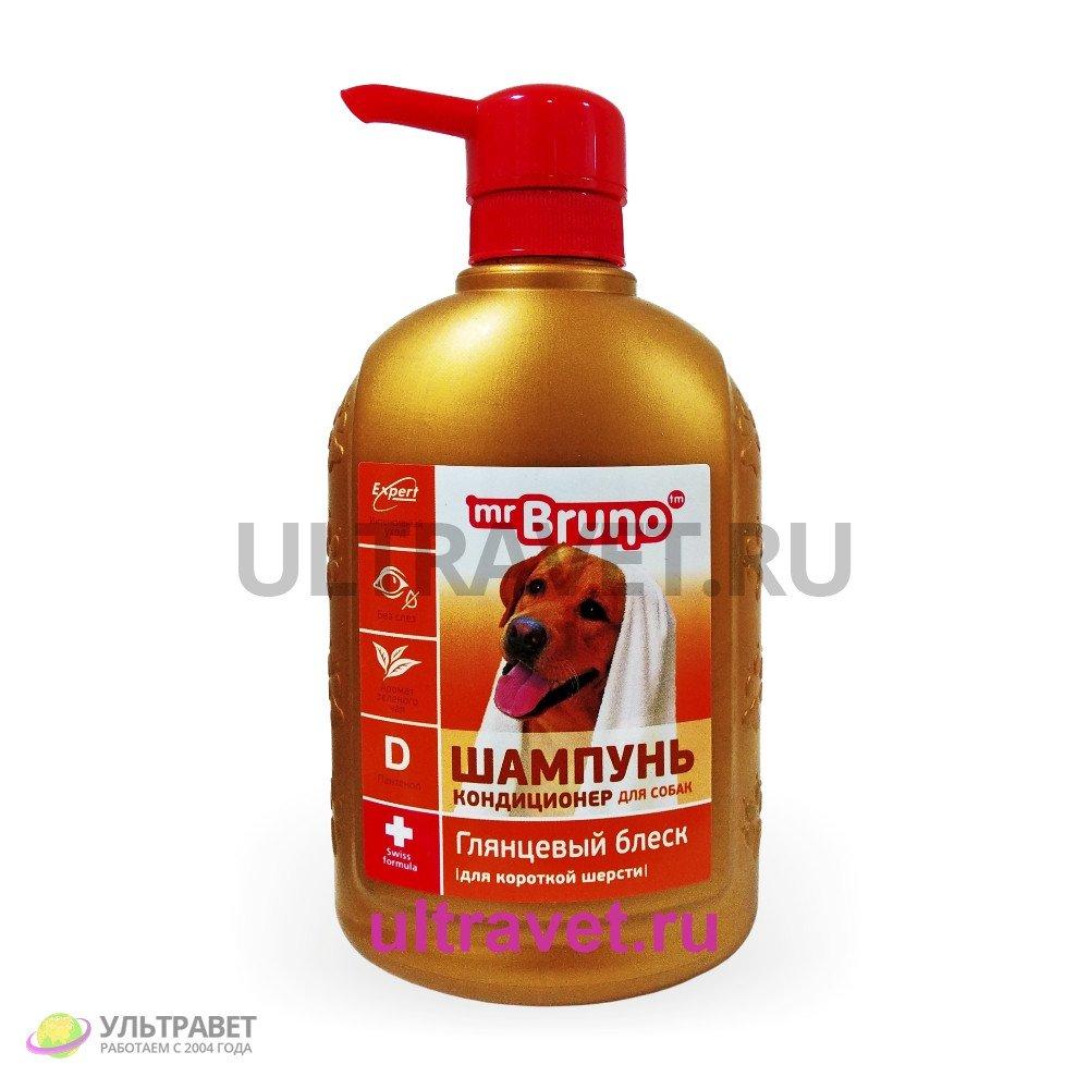 Шампунь-кондиционер mrBruno для собак Глянцевый блеск для короткой шерсти, 350 мл