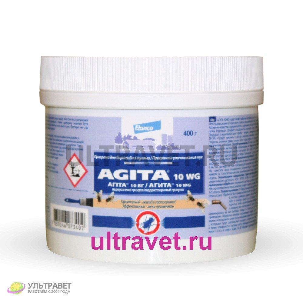 Агита -  средство от мух (Австрия), 100 гр