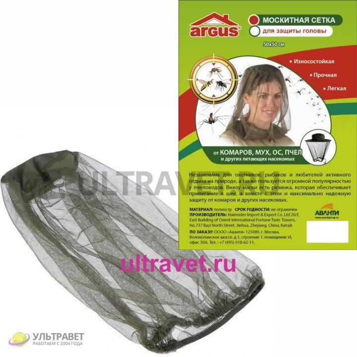 Антимоскитная сетка на голову для защиты от летающих насекомых