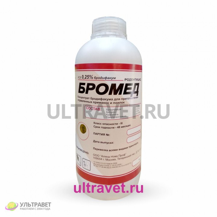 Бромед (к.э. 0,25% бродифакум)