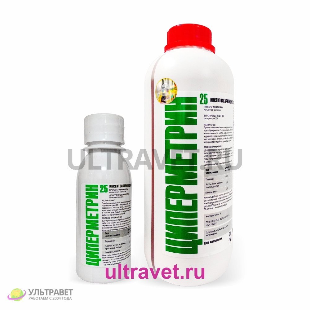 Циперметрин 25 к.э. - инсектоакарицидное средство