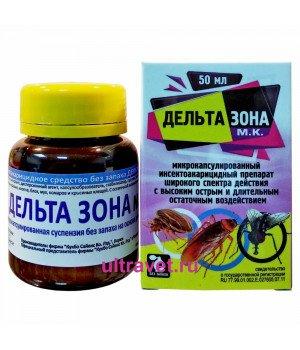 Дельта Зона м.к. - средство от насекомых (без запаха)