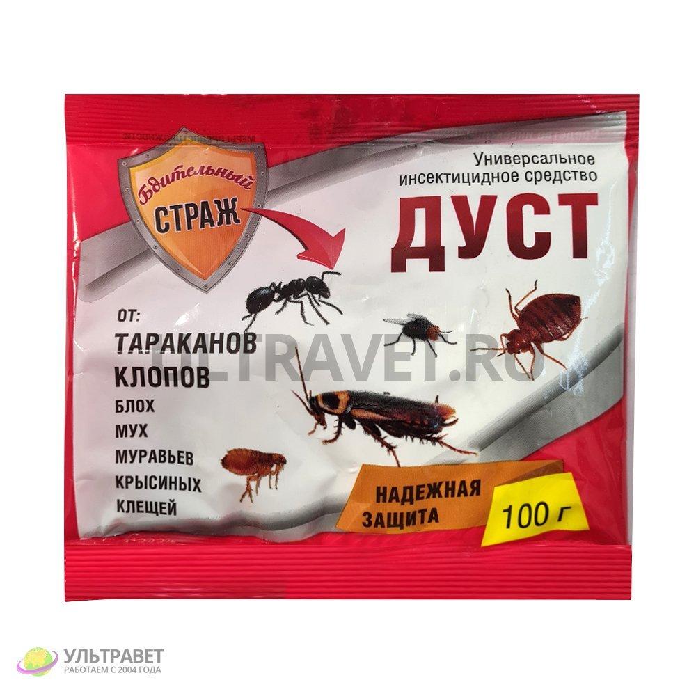 Дуст Бдительный страж средство от тараканов, клопов, блох, мух, муравье, крысиных клещей, 100 гр