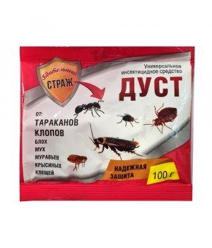 Дуст Бдительный страж - от насекомых, 100 гр