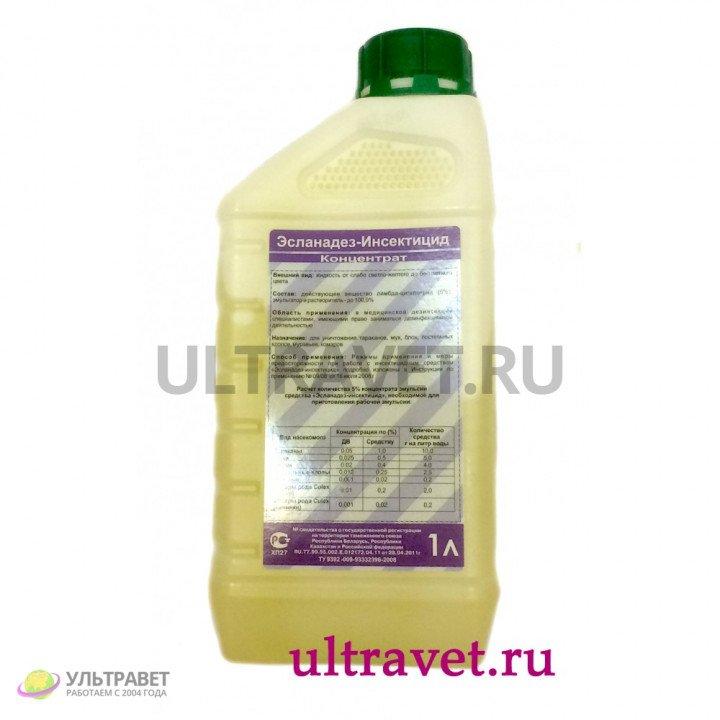 Эсланадез-Инсектицид (концентрат), 1 л