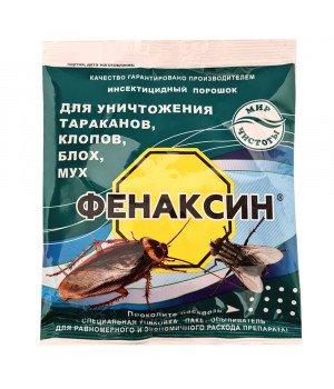 Фенаксин - от тараканов, клопов, блох, мух