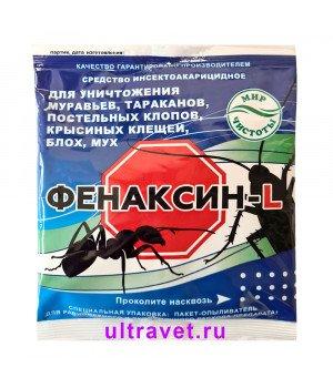 Фенаксин-L - от насекомых, 150 гр
