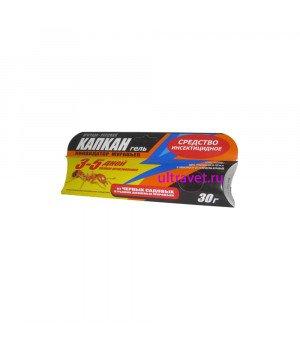 Гель (шприц) Капкан–Ликвидатор от муравьев, 30 гр