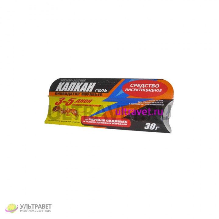 Капкан–Ликвидатор шприц-гель от муравьев, 30 гр