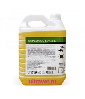 Карбофос 50% к.э., 5 л