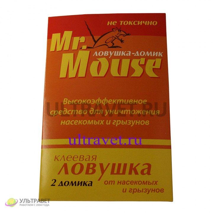 Клеевая ловушка-домик Mr.Mouse от грызунов (2 домика)