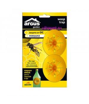 Ловушка Argus Garden от ос, мух, шершней 2 шт. (вставка в бутылку)