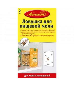 Ловушка для пищевой моли Aeroxon