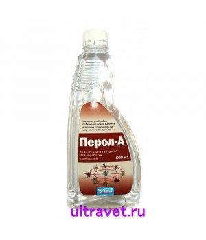 Перол - А - средство против зоофильных мух