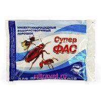 Супер ФАС инсектоакарицидный порошок