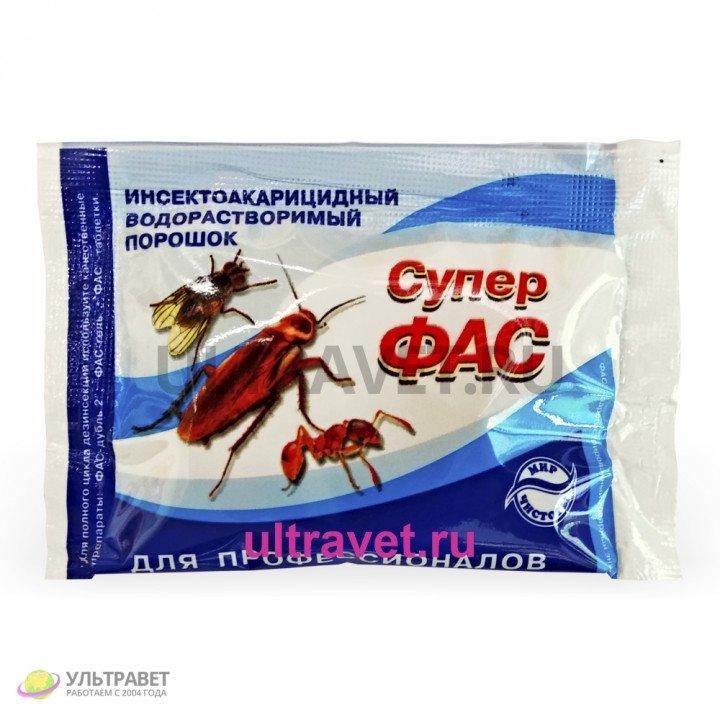 Супер ФАС инсектоакарицидный водорастворимый порошок