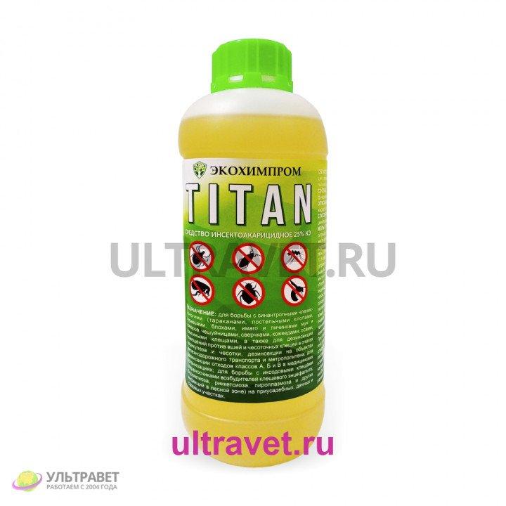 TITAN (ТИТАН) 25% кэ - средство инсектоакарицидное, 1 л