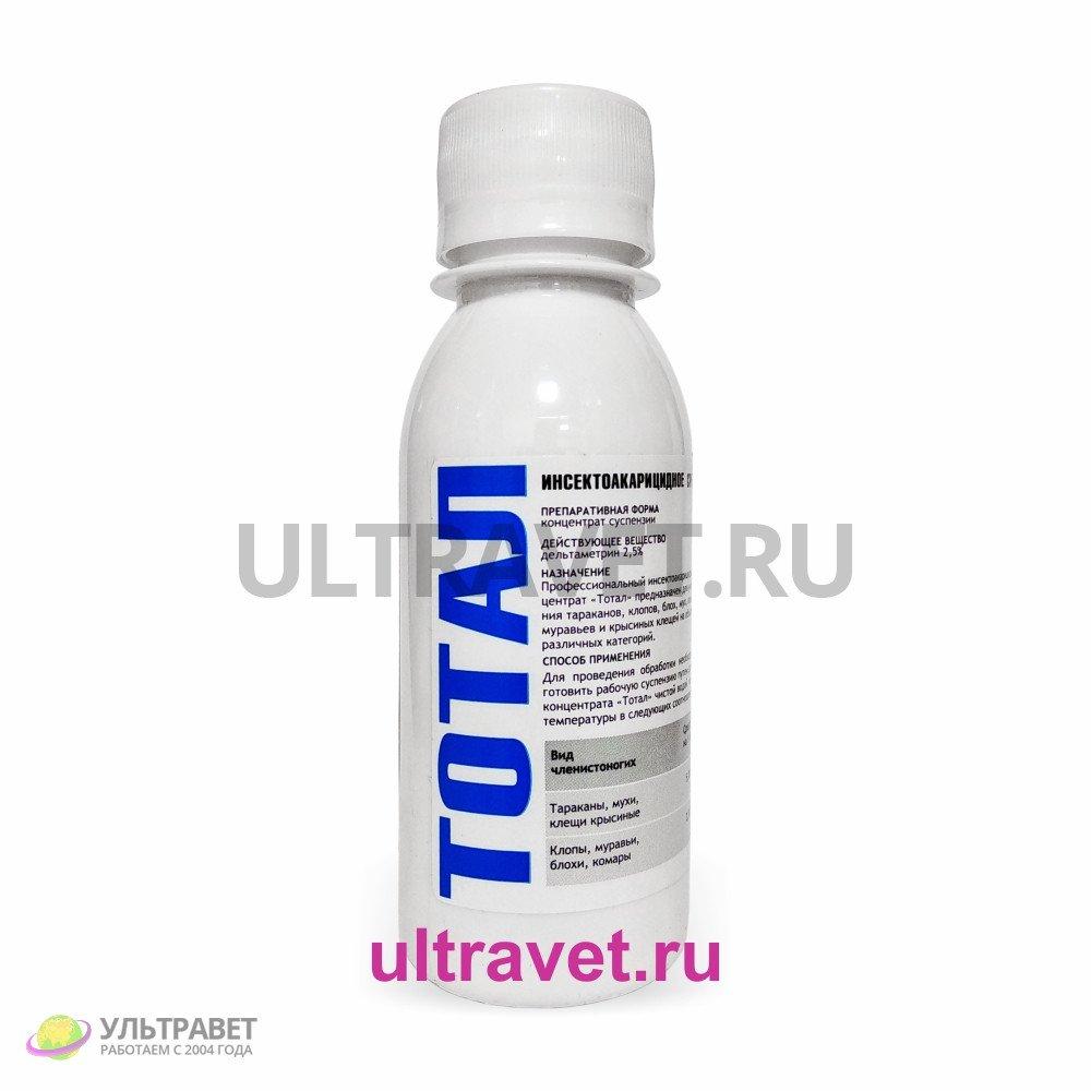Тотал СК - инсектоакарицидное средство, 100 мл