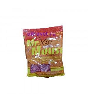 Зерновая приманка (зерно) Mr. Mouse от крыс и мышей с мумифицирующим эффектом